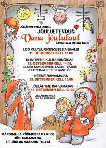 vana-jõululaul[1]
