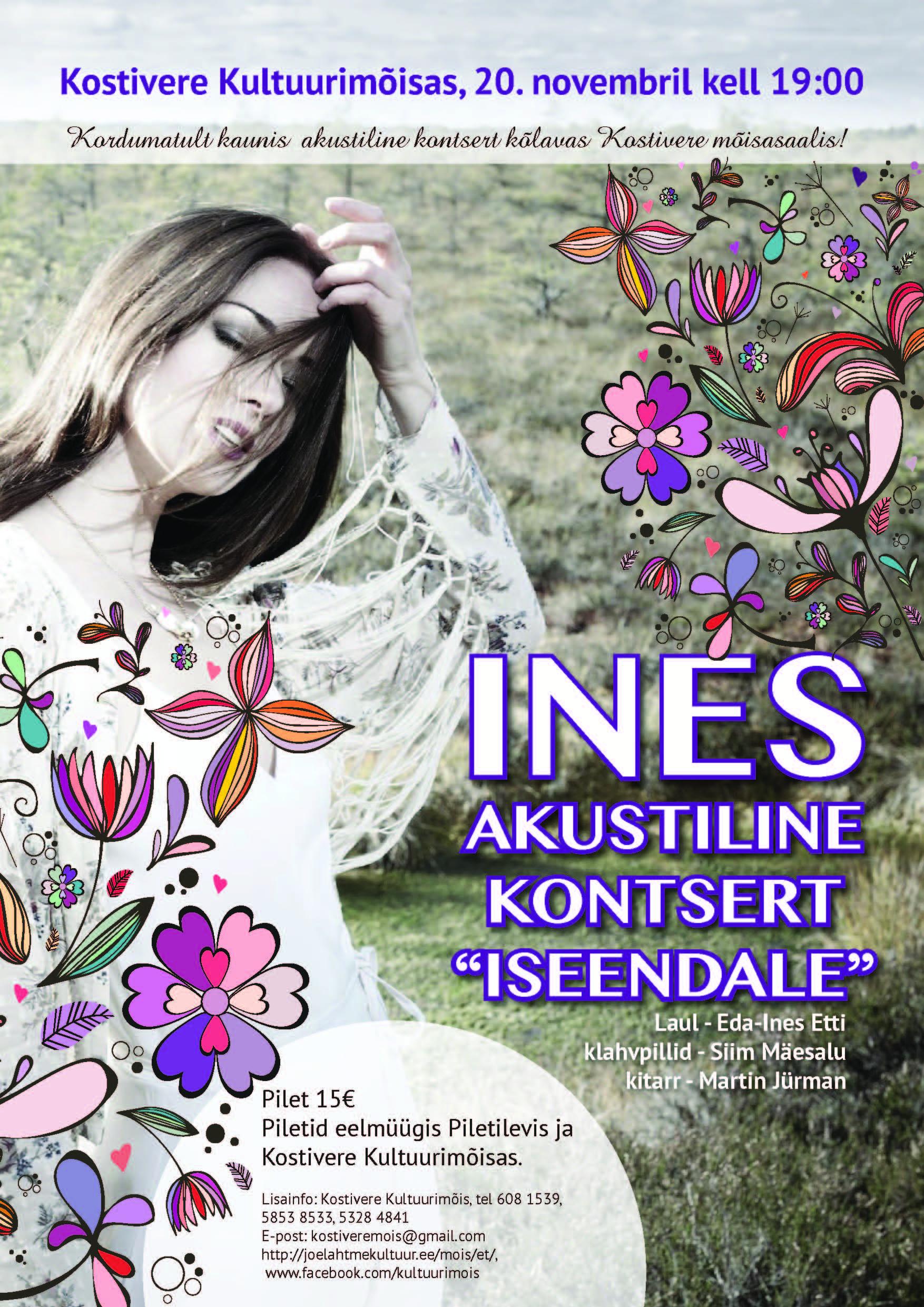 A4 ines_print