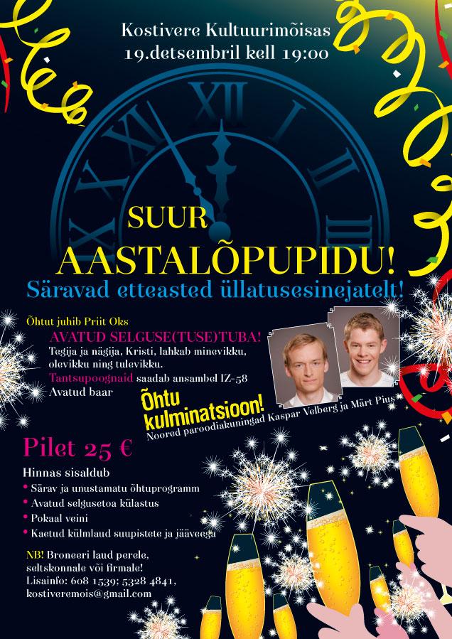 UUSaasta_print