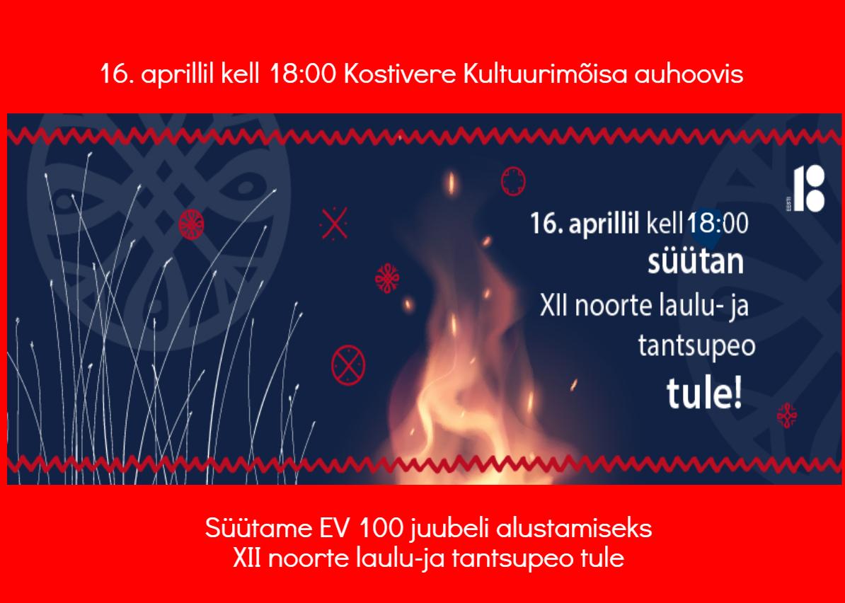 tuli (2)